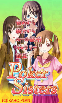 poker01s.jpg